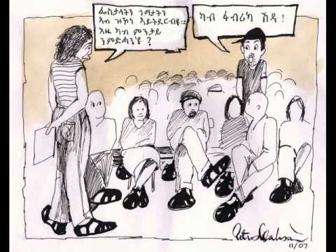 Sticks reccomend Eritrean tigrigna jokes